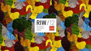 Обои для рабочего стола RIW-2012